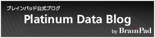 Platinum Data Blog