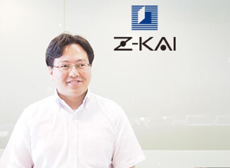 株式会社Z会 様